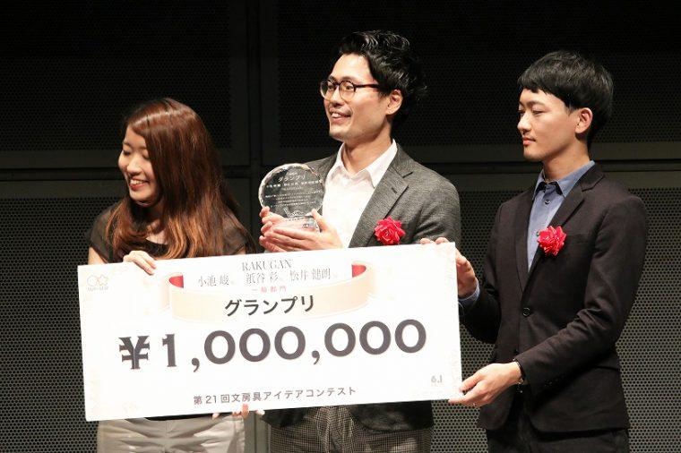 ↑左から紙谷彩さん・小池駿さん・松井健朗さん