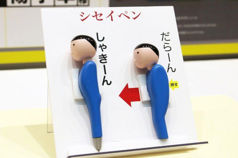 ↑萩原志周さんのザリガニワークス賞受賞作、背筋を伸ばして書く「シセイペン」