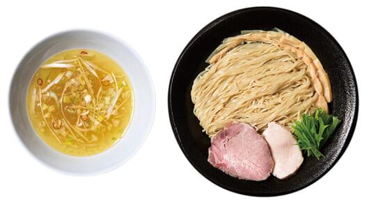 佐野 実の魂を継承! 究極のつけ麺が味わえる鷺ノ宮の「らぁ麺 すぎ本」