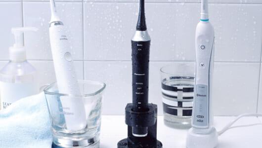 「電動歯ブラシ」選びのルール3か条を公開! ブラシの種類やモード数など細かい部分が肝心