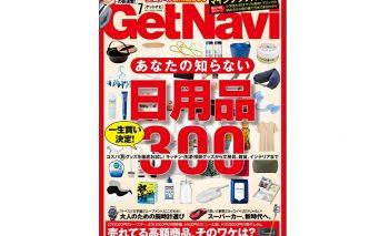 GN20160524_Y1-12