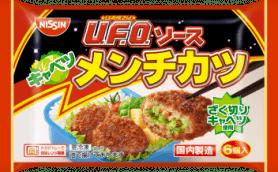 これ、ホントに冷凍!? 最新冷凍食品は超高クオリティだった! 15選【前編】