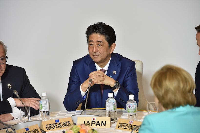 出典:G7伊勢志摩サミット公式ホームページ (http://www.g7ise-shimasummit.go.jp)