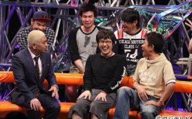 神回確定!Ken Yokoyama、銀杏BOYZ、クリープハイプらが登場『HEY!HEY!NEO!』5・6放送