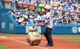 BB-8の登場にハマスタ大歓声!世界で初めて始球式に登場