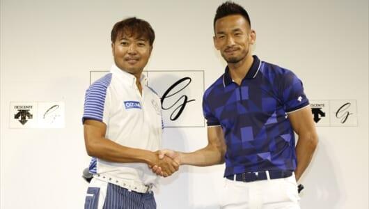 「旅人」とプロゴルファーが勝負になるのか? 中田英寿と片山晋呉がマッチプレーでガチ勝負!!