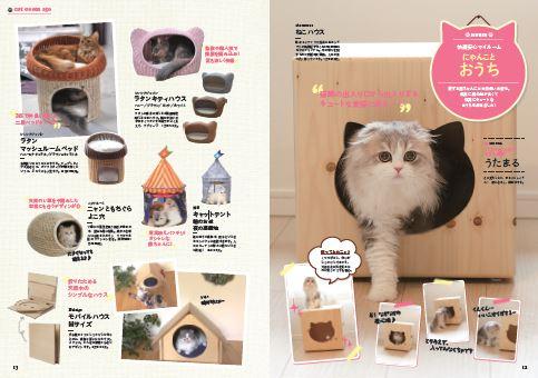 ↑愛するにゃんこや自分のために買って上げたい猫グッズが、きっと見つかるはず!
