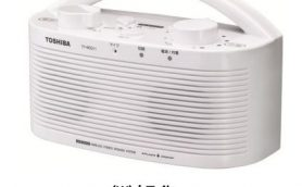 スピーカーと内線機がこれ1台で! 防水機能も備えたワイヤレススピーカー「TY-WSD11」