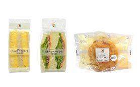 【セブンの看板商品がリニューアル】 サンドイッチはセブン史上最高のボリューム! とろりんシューは値下げ