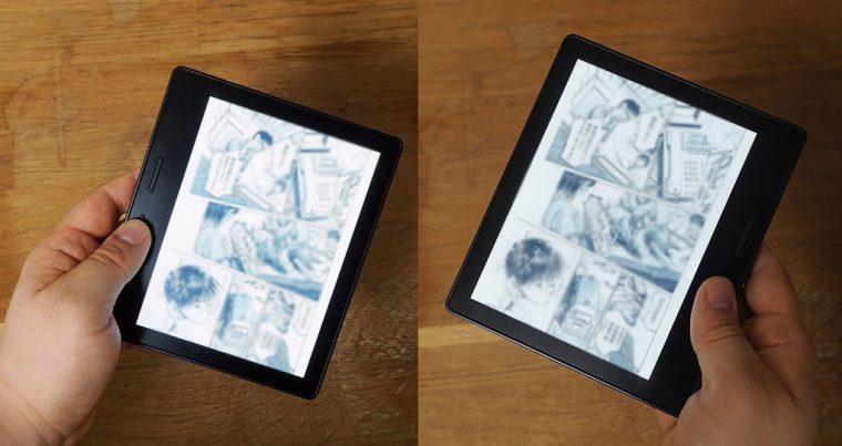 ↑右手・左手どちらで持っても画面は正しく表示される(画面は画像処理しています)