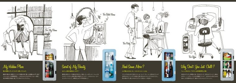 cooler_leaflet_160413_ol