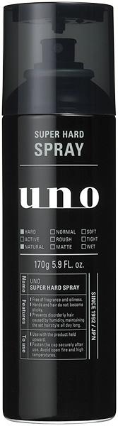gn160512-04 (5)