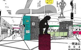 【役所訪問】杉並区役所はしょぼい美術館よりスゴい! しかも人も温かかった!