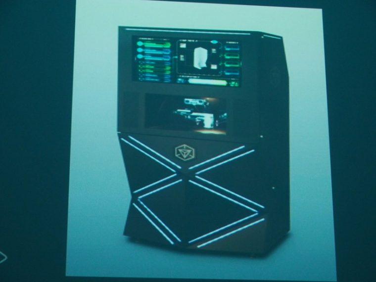 ↑自動販売機機能はなく、Ingressのためだけに存在する「XM Profiler」