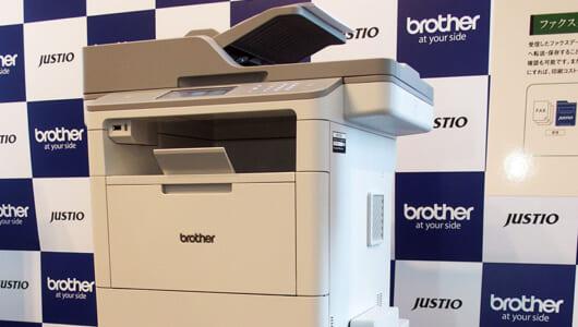 印刷コストを抑えるならコレ! 従来の約2倍印刷できる高耐久モノクロレーザープリンター 新「JUSTIO」