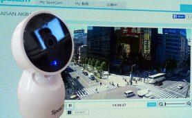 誰でも手軽に監視できちゃう!? クラウド対応ネットワークカメラ「SpotCam HD Eva」