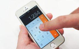 【いまさら聞けない】iPhoneの電卓アプリの実力を引き出す小技5選