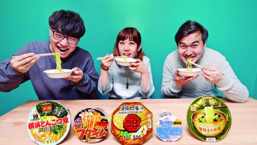 中国人が日本のカップ麺を判定! 中国でも売れる味は2商品が大激戦の結果に