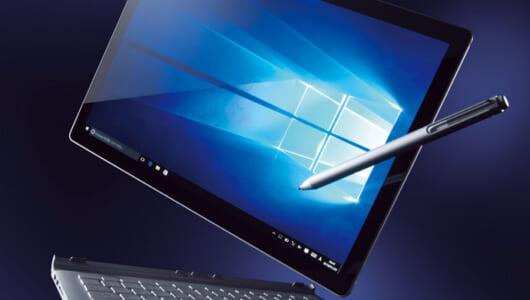 【Windows 10 トラブルQ&A】アプリが反応しないときはタスクマネージャーで強制終了しましょう