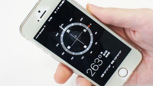 【いまさら聞けない】意外と便利なiPhoneの標準アプリ活用法
