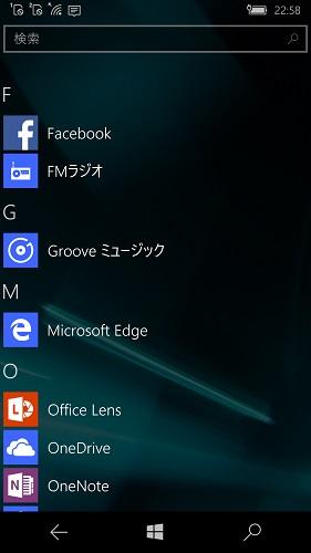 ↑「すべてのアプリ」画面