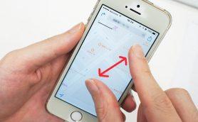 【いまさら聞けない】iPhoneのタッチ操作をおさらいしてみましょう