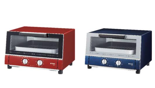 冷凍ピザも切らずに焼けるワイドサイズのトースター! タイガー「やきたて KAM-G130」