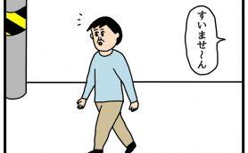 連載マンガ「ゆかいな4コマ」第7回「有名コンビニ店員」