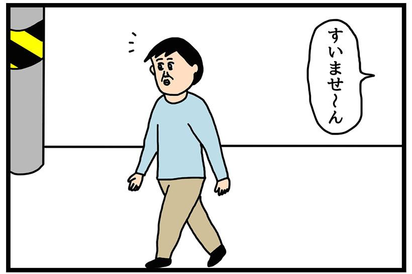 gn20160506-01(2)
