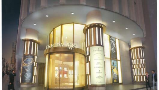 北海道に新たな正規腕時計専門店 ISHIDA N43° 誕生!