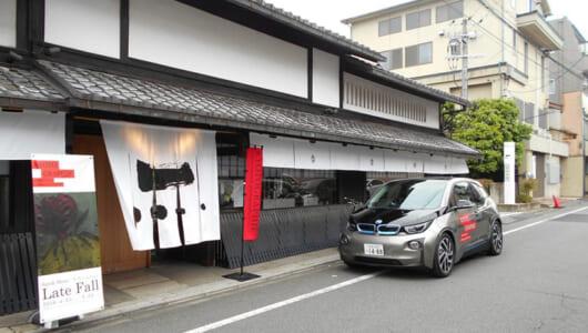 初夏の京都へおいでやす! BMWが協賛する「京都国際写真祭2016」は5月22日まで