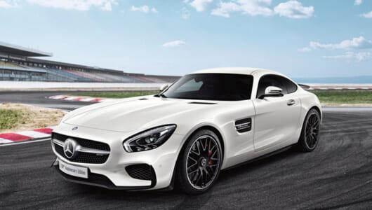 あなたはどの色が好き? メルセデスAMG GT に自動車誕生130周年記念の特別仕様車が登場