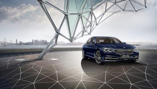 新型BMW7シリーズ、750Liに贅を極めた特別仕様車「Individual」が登場!