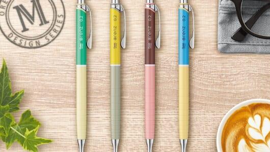 """折れないシャーペン「オレンズ」から""""甘すぎない""""色のシリーズが登場! マニッシュの波がついに文具へ!"""