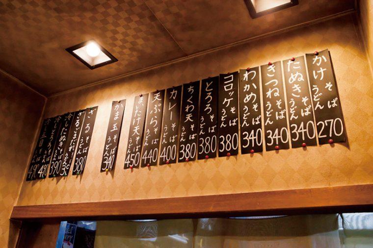 ↑基本メニューはワンコインを超えない価格設定。揚げものはまいたけ天、天ぷら(かき揚げ)、ちくわ天、コロッケの4種類を用意する