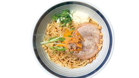 東京駅ラーメンストリートの最強キャラ! 麺とチーズが3種類ずつ付いた異色のまぜそばが有名な「東京駅 斑鳩」