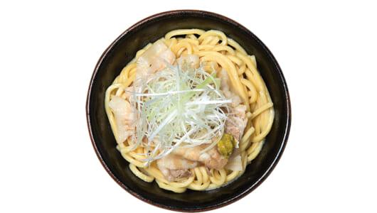 【夜はつけ麺】5種類の麺と無料のトッピングで自分だけの味を! 変幻自在に楽しめる国分寺「つけ麺 紅葉」