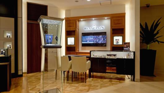 阪急うめだ本店7階高級時計売場にブランパンコーナーがオープン
