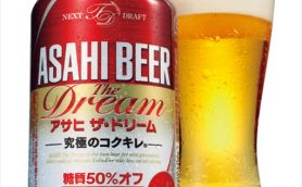 大手4社の新提案ビールはどんな味? 食のプロが「コク」「キレ」「香味」の3項目でジャッジした!