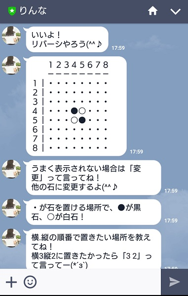 160624-i01 (5)