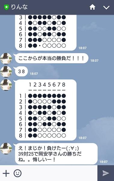 160624-i01 (6)