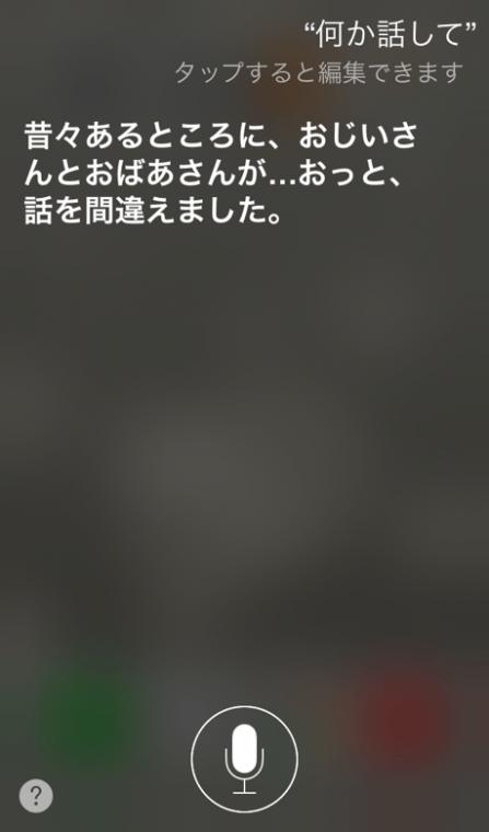 20160601_ono3_07