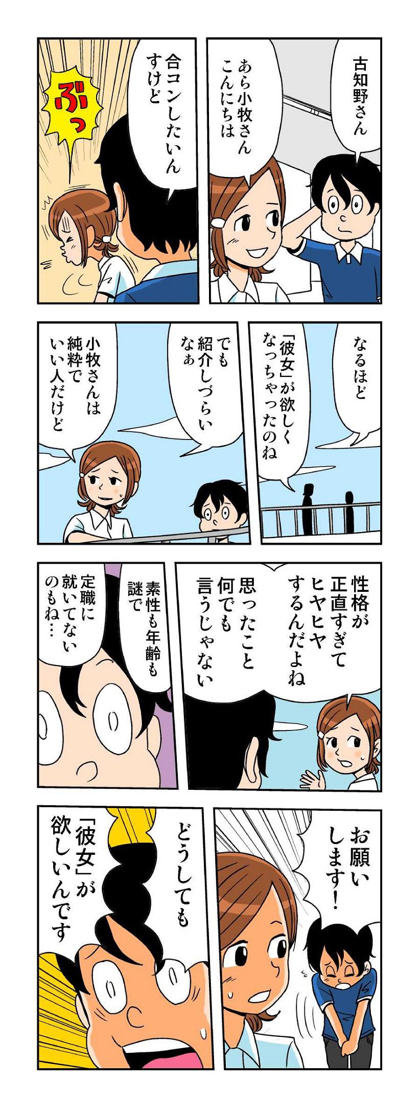 20160607_03