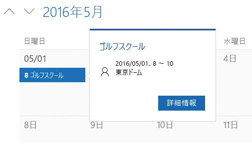 20160609-05 (15)