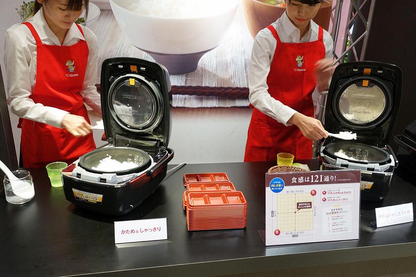 ↑発表前なので残念ながら製品の詳しい写真は撮影できませんでしたが、ブースでは新製品で炊飯したご飯の試食ができました