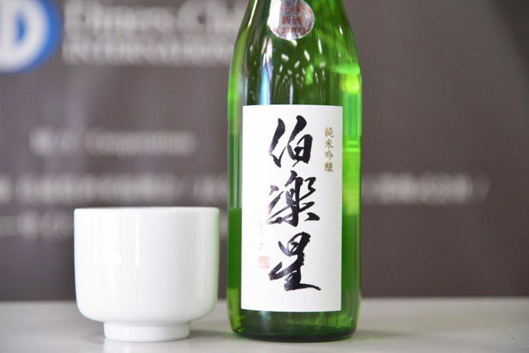 ↑伯楽星の代表銘柄「伯楽星 純米吟醸」(1.8ℓ2991円)