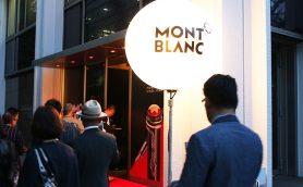 芸能人やセレブも多数訪れたモンブラン110周年記念パーティーをレポート!