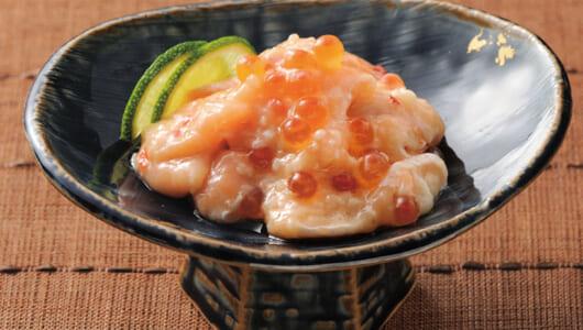 サーモン塩辛はとろける食感と麹の風味が絶妙!!【絶品おつまみお取り寄せガイド】