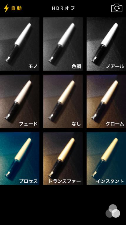 20160610_ono1_01