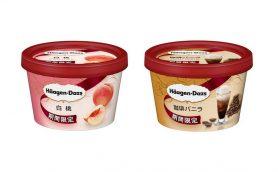【食べ逃し厳禁】ハーゲンダッツの夏の限定味は「白桃」と「珈琲バニラ」! 期間限定で7月12日より順次発売
